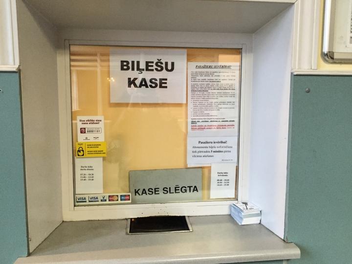 KASE-Janaitis-0707
