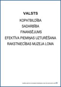 05.IZ LAPA